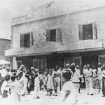 Teatro Popular de Santa Isabel